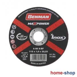 Δίσκος Κοπής INOX CD BENMAN 180