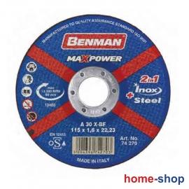 Δίσκος κοπής Σιδήρου BENMAN 115
