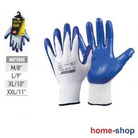 Γάντια Νιτριλίου FFgroup
