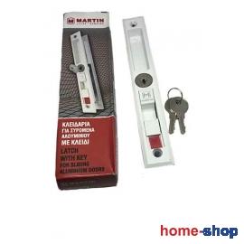Κλειδαριές Αλουμίνιων Παραθύρων ΚΛΙΚΛΟΚ με κλειδί Martin