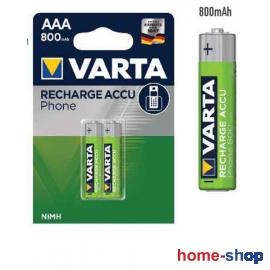 Επαναφορτιζόμενες Μπαταρίες  ΑΑΑ VARTA 800mAh