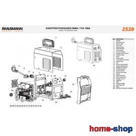 Ηλεκτροσυγκόλληση Inverter 120A Krausmann