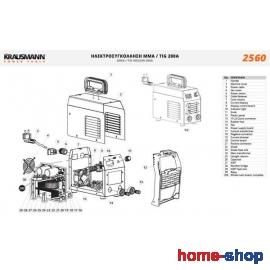 Ηλεκτροσυγκόλληση Inverter 200A Krausmann 2560