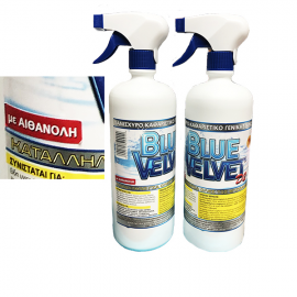 Καθαριστικό Eπιφανειών με Αιθανόλη Blue Velvet D2
