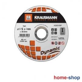 Δίσκος Κοπής INOX 115mm Krausmann