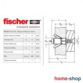 Βύσμα Πλαστικό Γυψοσανίδας με βίδα PD 8 S Fischer