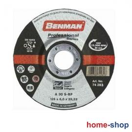 Δίσκος Λείανσης Σιδήρου BENMAN 125