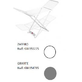 Πλαστική απλώστρα ρούχων δαπέδου Zaffiro Λευκή GIMI