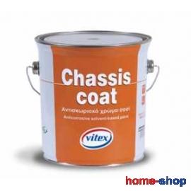 Βερνικόχρωμα για σασί αυτοκινήτων CHASSIS COAT VITEX