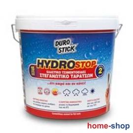 Hydrostop 2 Συστατικών 16Kg